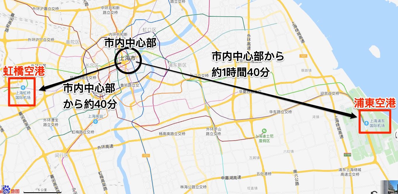 上海空港位置関係図