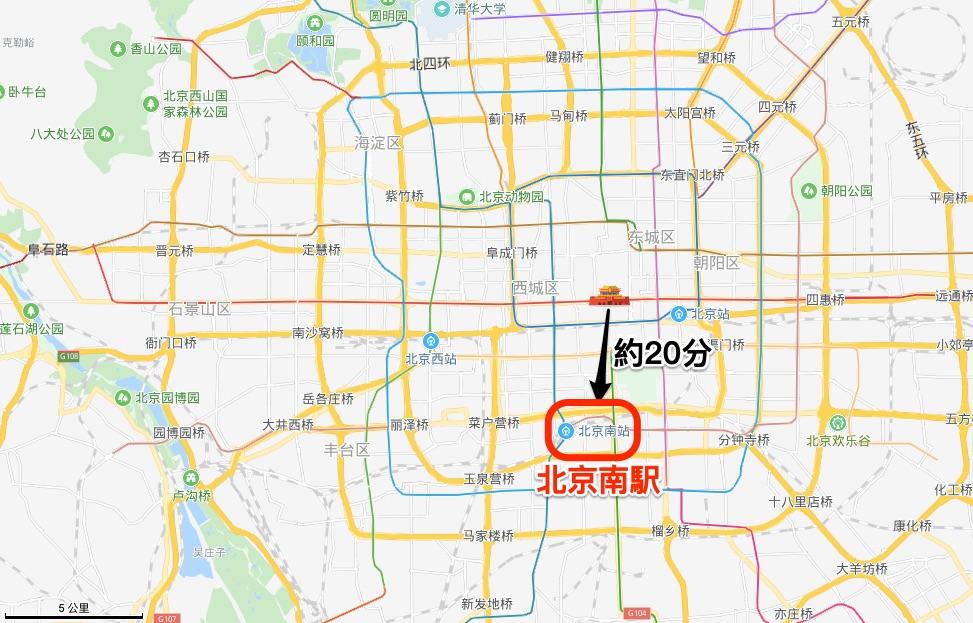 北京高速鉄道位置関係図