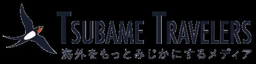 Tsubame Travelers