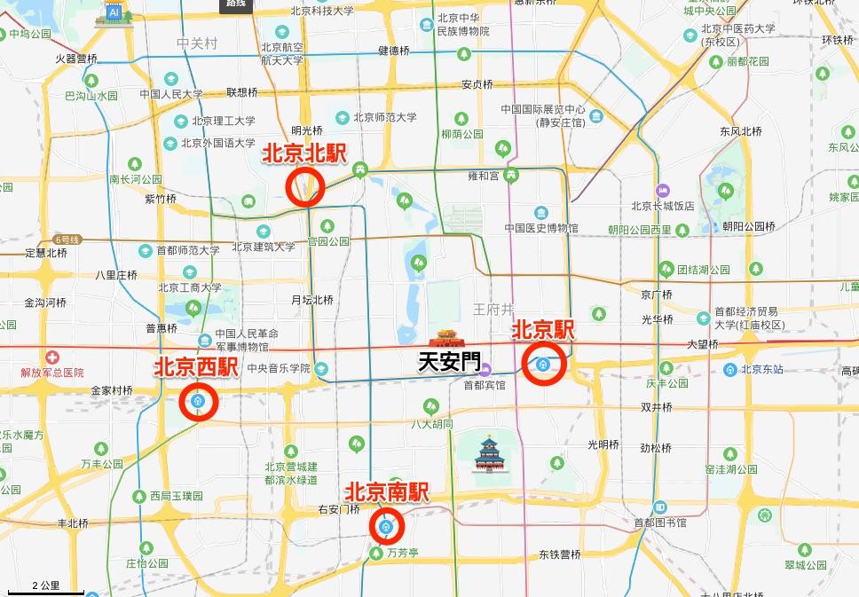 北京鉄道駅位置関係図